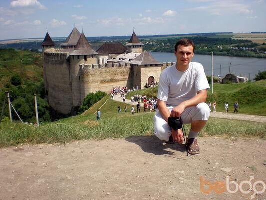 Фото мужчины Михаил, Тернополь, Украина, 38