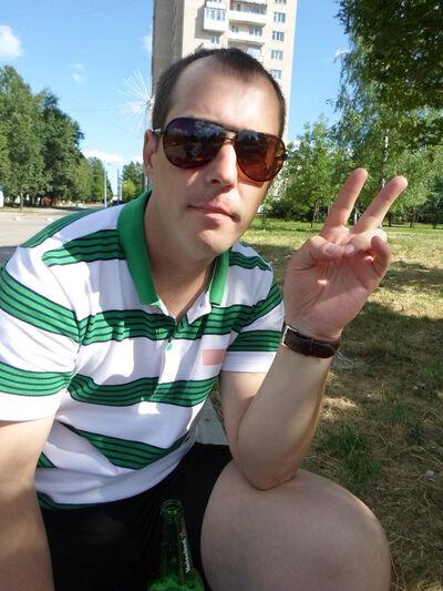 Фото мужчины гарик, Кириши, Россия, 29