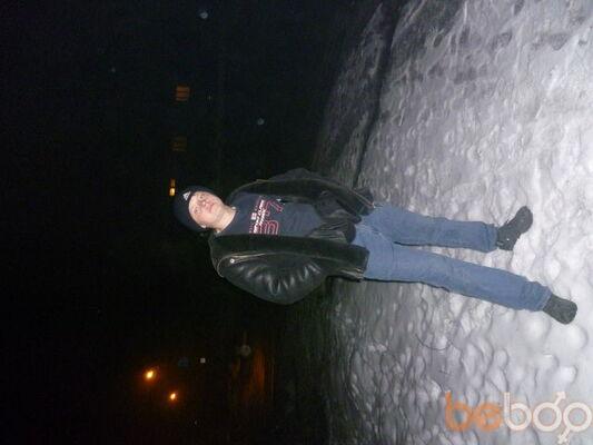 Фото мужчины xXx17, Алматы, Казахстан, 25