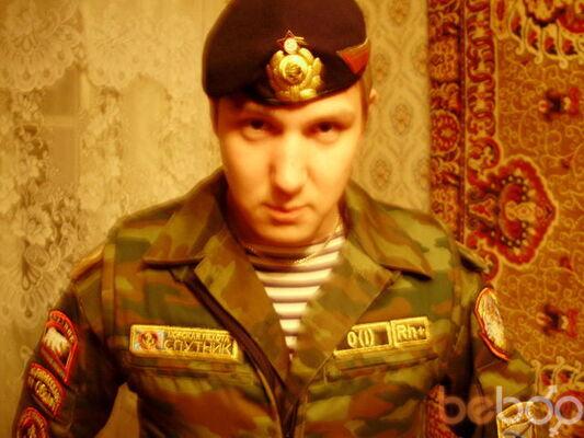 Фото мужчины Виталий, Казань, Россия, 28