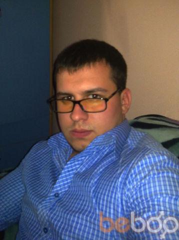 Фото мужчины McGomerry, Кишинев, Молдова, 26