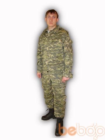 Фото мужчины vanya, Караганда, Казахстан, 29