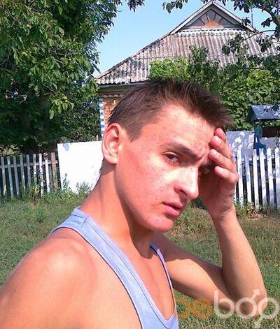 Фото мужчины Zohan, Гайсин, Украина, 25