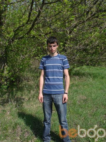 Фото мужчины Greenchik, Рязань, Россия, 33