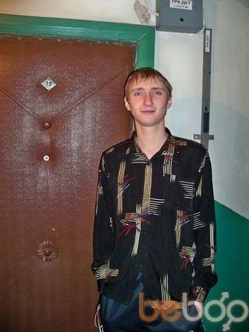 Фото мужчины ВЕТАЛ, Донецк, Украина, 28