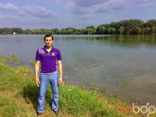 Фото мужчины ragim777, Баку, Азербайджан, 33
