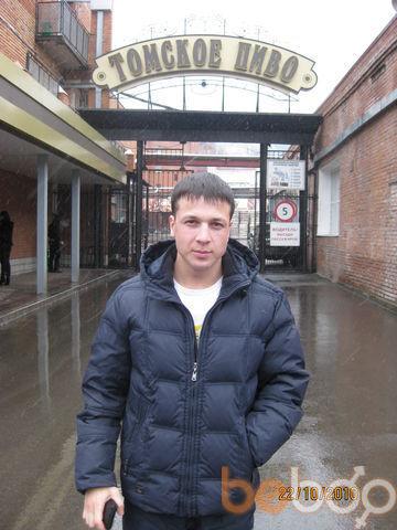 Фото мужчины Kolian, Новокузнецк, Россия, 29