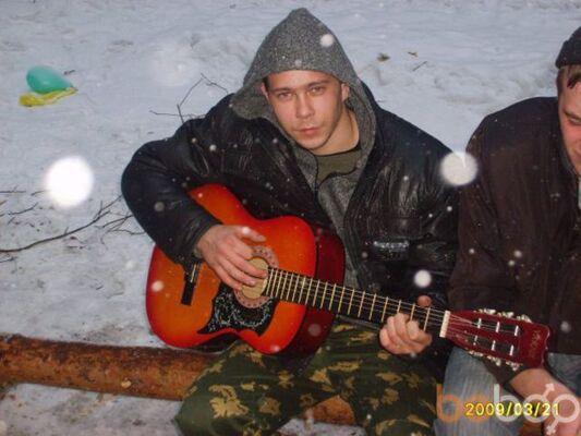 Фото мужчины vadim, Минск, Беларусь, 29