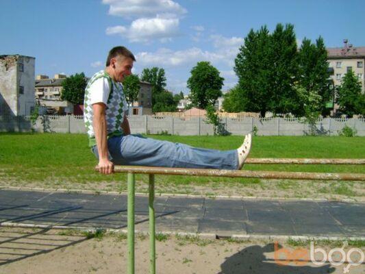 Фото мужчины romik, Минск, Беларусь, 28