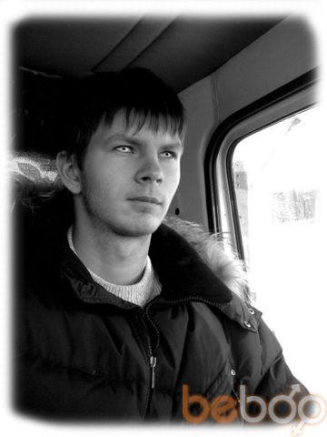 Фото мужчины vander920, Комсомольск, Украина, 24