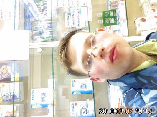 Фото мужчины Valek, Барнаул, Россия, 31