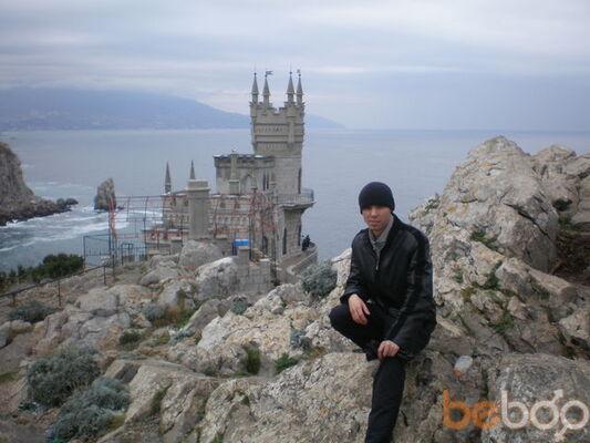 Фото мужчины Дима, Павлоград, Украина, 32