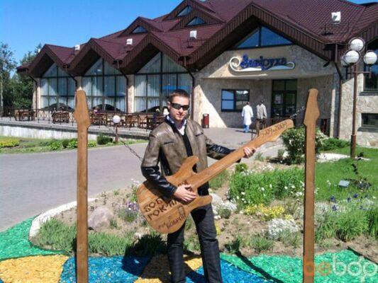 Фото мужчины Вечный, Минск, Беларусь, 27