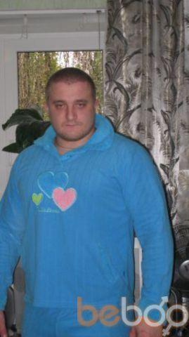 Фото мужчины vitalic, Днепропетровск, Украина, 32