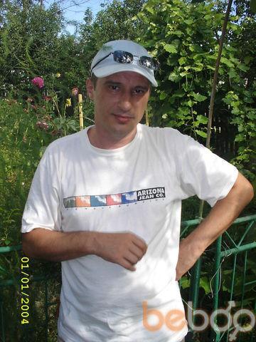 Фото мужчины человек, Малин, Украина, 50