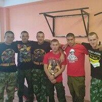 Фото мужчины Сергей, Владивосток, Россия, 24