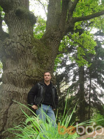 Фото мужчины Дмитрий, Киев, Украина, 39