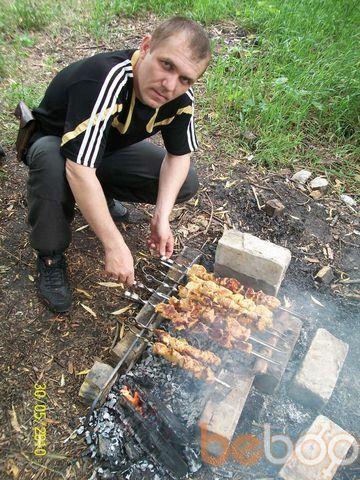 Фото мужчины amors08, Днепропетровск, Украина, 35