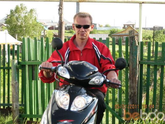 Фото мужчины ВОЛШЕБНИК, Оренбург, Россия, 38