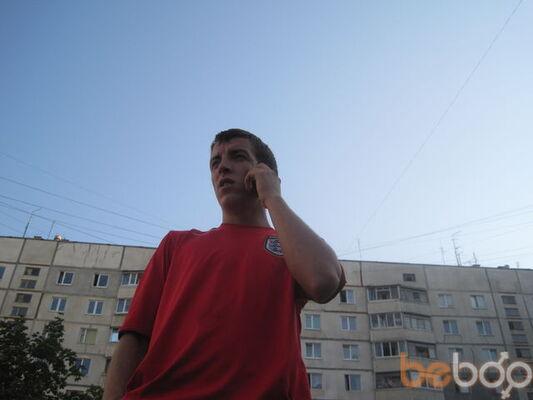 Фото мужчины rHoM, Харьков, Украина, 27