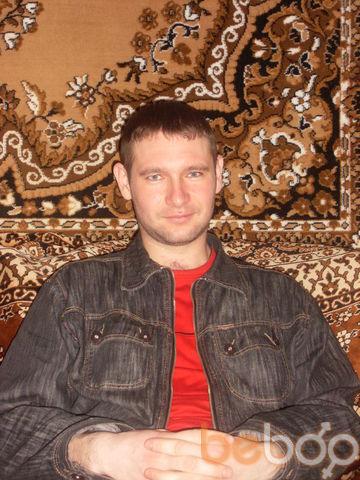 Фото мужчины денис2011, Сумы, Украина, 33