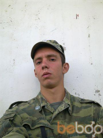 Фото мужчины Костя, Невинномысск, Россия, 28