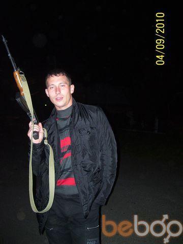 Фото мужчины Djoker, Кемерово, Россия, 32