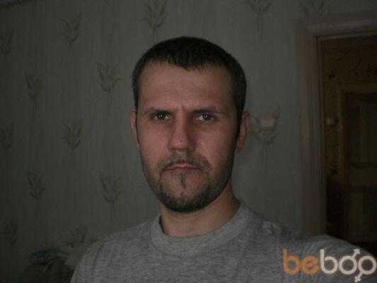 Фото мужчины бродяга, Донецк, Украина, 72