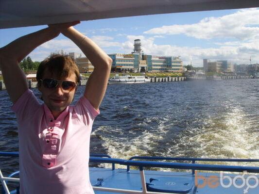 Фото мужчины Levice, Чебоксары, Россия, 26