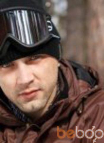 Фото мужчины deniscaaa, Кишинев, Молдова, 31