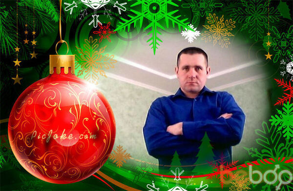 Фото мужчины Stepan4143, Бучач, Украина, 42