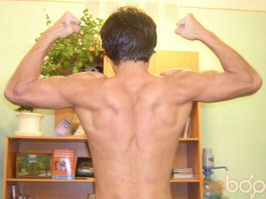 Фото мужчины Иван, Абакан, Россия, 26