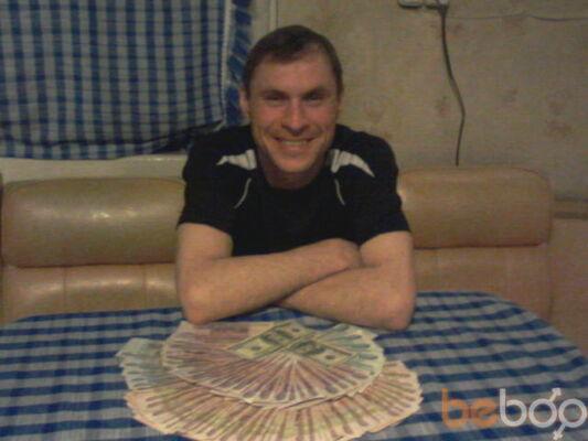 Фото мужчины Андрейка1306, Уссурийск, Россия, 38