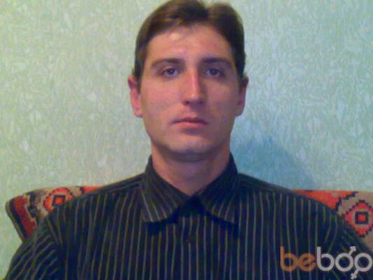 Фото мужчины Юджин, Димитров, Украина, 39