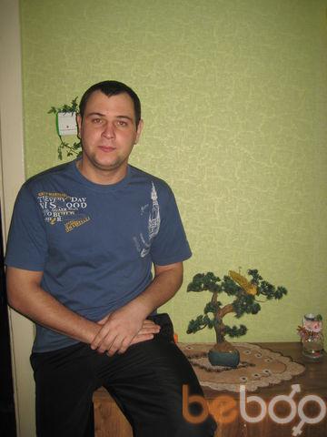 Фото мужчины Били, Кривой Рог, Украина, 33