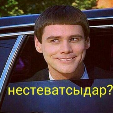 Фото мужчины das, Алматы, Казахстан, 34