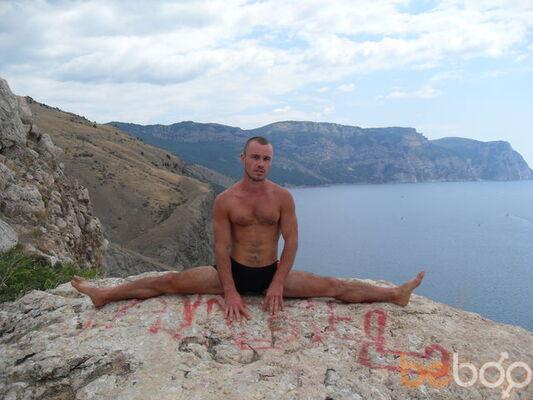 Фото мужчины rubon, Кишинев, Молдова, 34