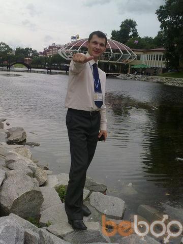 Фото мужчины pavluxa, Донецк, Украина, 34
