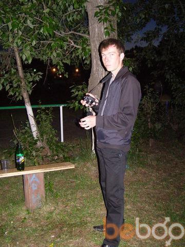 Фото мужчины Pav0L, Благовещенск, Россия, 28