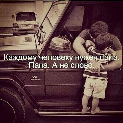 Фото мужчины RoMа, Москва, Россия, 22