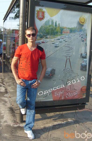 Фото мужчины platinum, Бендеры, Молдова, 31