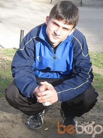 Фото мужчины Roman, Кишинев, Молдова, 26