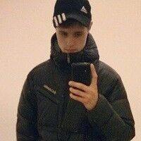 Фото мужчины Сергей, Екатеринбург, Россия, 22