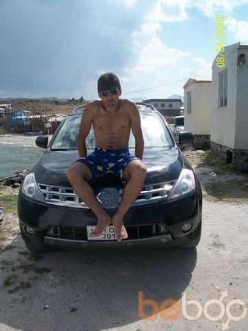 Фото мужчины arsen393415, Ереван, Армения, 33