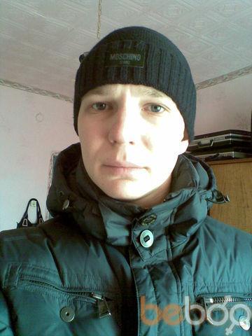 Фото мужчины Витун, Астана, Казахстан, 27