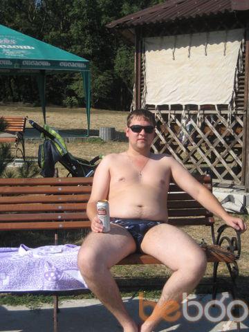 Фото мужчины aleksa, Донецк, Украина, 33