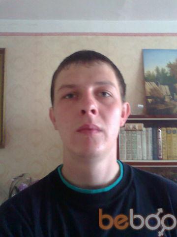 Фото мужчины димон, Запорожье, Украина, 30