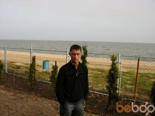 Фото мужчины rus23, Армавир, Россия, 32