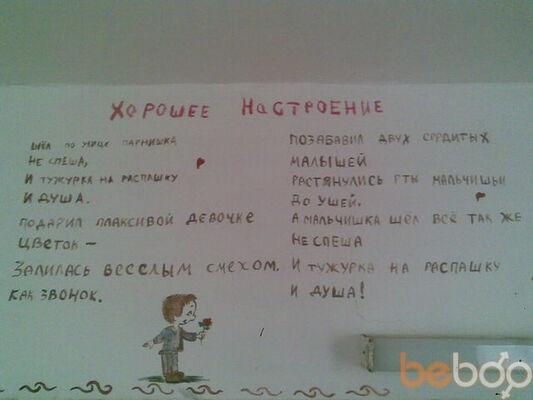 Фото мужчины alexxx, Ульяновск, Россия, 29