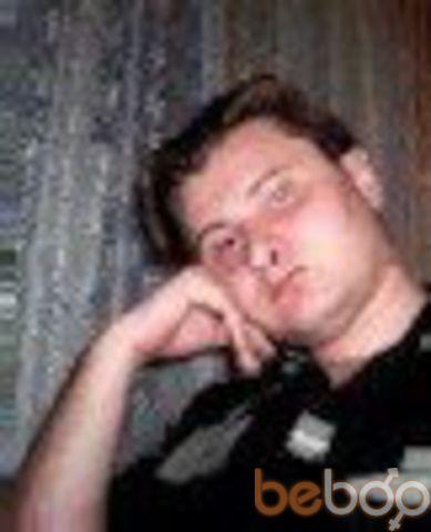 Фото мужчины erodimon, Николаев, Украина, 33